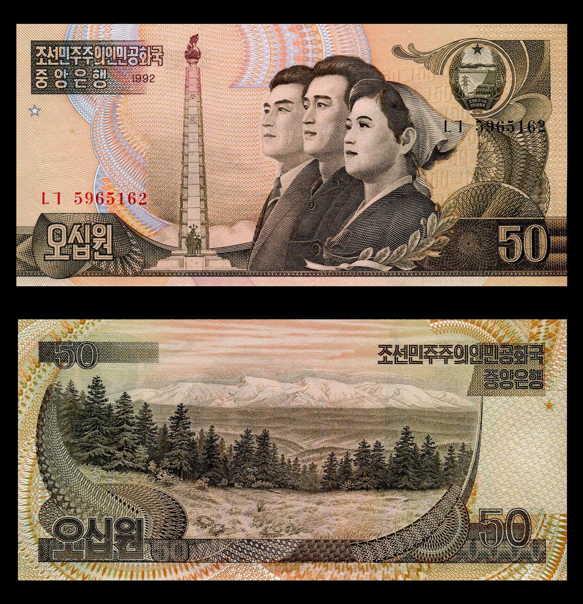 Billete Corea Del Norte 50 Won Professionals